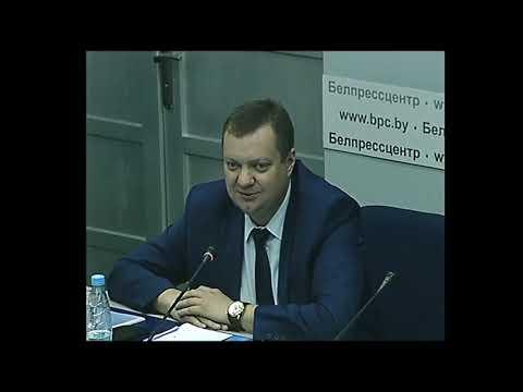 Пресс-конференция Госзакупки по новым правилам в Национальном пресс-центре РБ