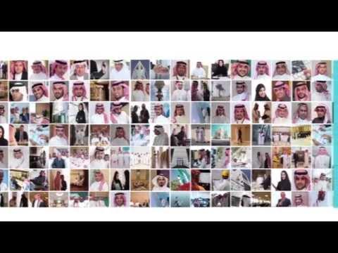 """Banque Saudi Fransi- corporate video   """"تعرف على البنك السعودي الفرنسي  """"بنك الامتياز"""