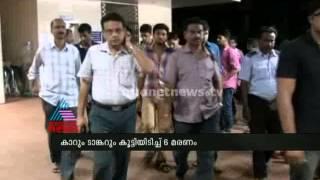 Six died in car accident: Kollam വാഹനാപകടത്തില് ആറ് മരണം