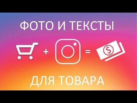 Видео Обработка фотографий в интернете заработок
