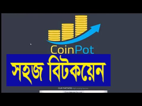 How to Earn Unlimited Bitcoin | Earn btc Without Investment | Get Free BITCOIN/DOGECOIN