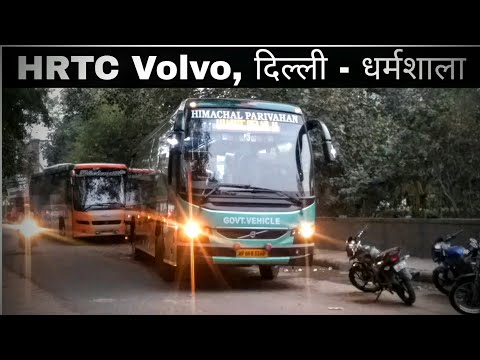 HRTC Volvo B8R heads out of its Delhi parking and heading towards Depart Point, Kashmiri gate