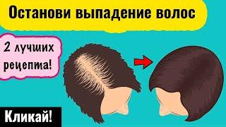 Касторовое масло от выпадения волос Как остановить выпадение волос