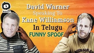 IPL Funny Spoof | David Warner Funny Conversation with Kane Williamson | Latest Telugu Comedy Spoofs