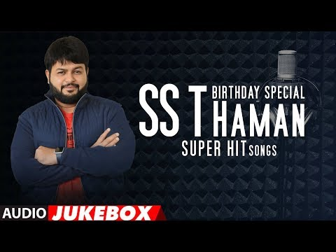 SS Thaman Telugu Super Hit Songs | Birthday Special | #HappyBirthdaySSTHAMAN