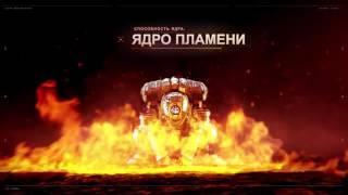 Titanfall 2 — трейлер Скорч