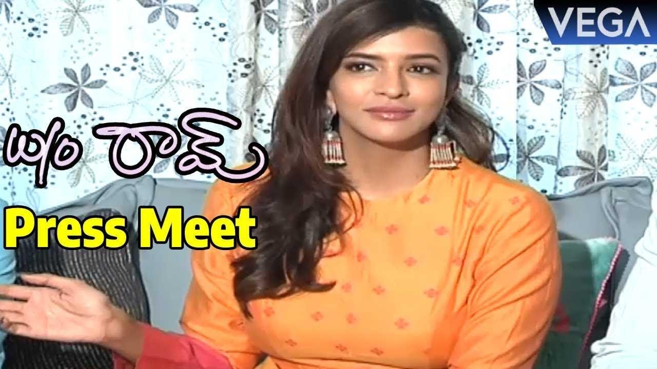 W/O Ram (2018) Movie Press Meet | Lakshmi Manchu, Aadarsh, Priyadarshi