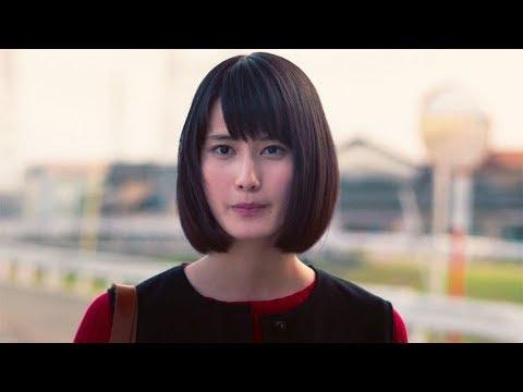 橋本愛×成田凌×門脇麦、フジファブリックが主題歌!/映画『ここは退屈迎えに来て』予告編