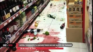TERREMOTO 7.8 SACUDE LAS COSTAS DE JAPÓN HOY 30 DE MAYO  2015
