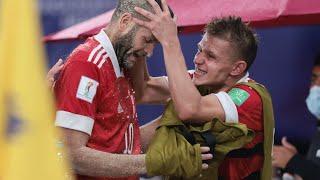 Чемпионат Мира 2021 Четвертьфинал Россия Испания