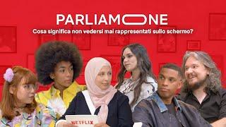Cosa significa non vedersi MAI rappresentati sullo schermo? | Netflix Italia