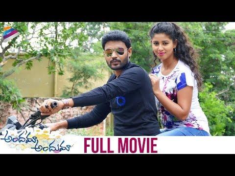 andhama-andhuma-telugu-full-movie-|-2019-latest-telugu-full-movies-|-pavani-|-telugu-filmnagar
