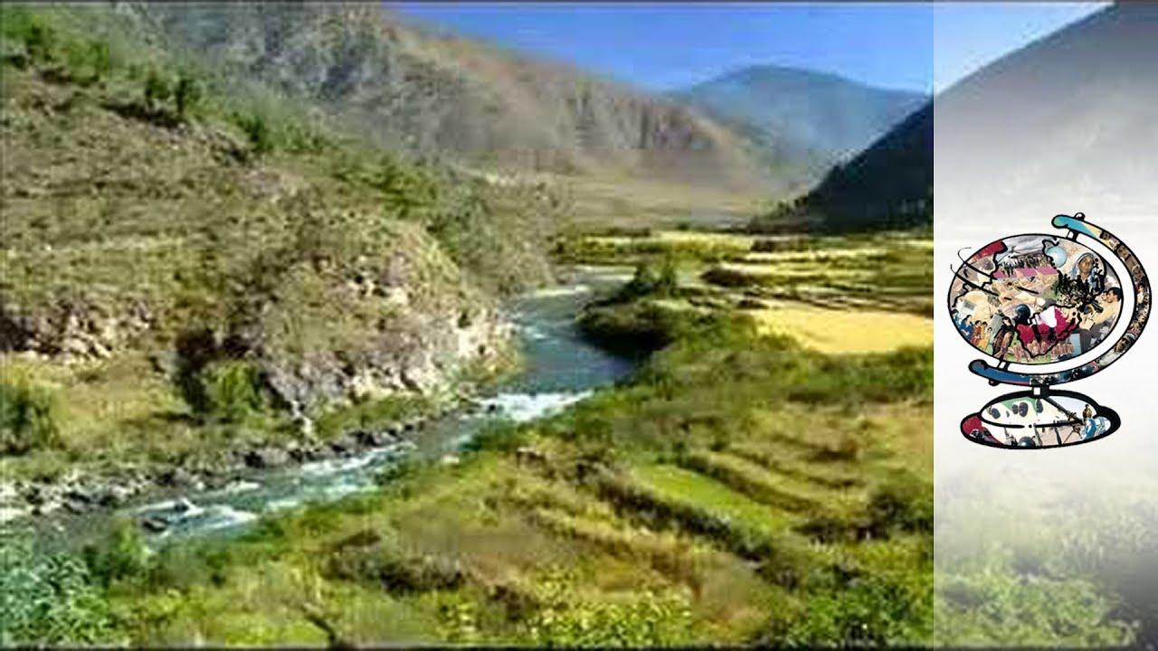 Chirang Bhutan