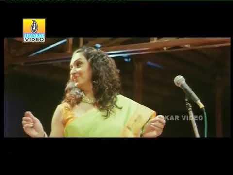 prapanchave devaru kannada song