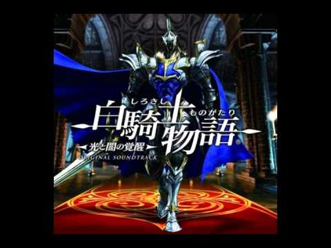 The Battlefield Flower (Japanese Version) - White Knight Chronicles 2 OST