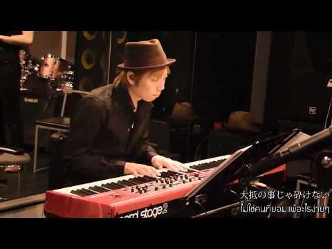 [Thai Sub]「サリシノハラ」Sarishinohara Jazz ver.  [that]