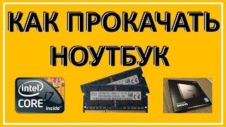 видео Очень полезная информация !