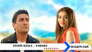 Janob Rasul - Tamara
