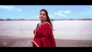 Akash Bhora  Teaser   Releasing Tomorrow   Jayati, Arena, Bristilekha   Prattyush Bandopadhyay