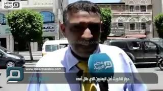 بالفيديو| سياسيون يمنيون عن مفاوضات الكويت: أملنا الأخير