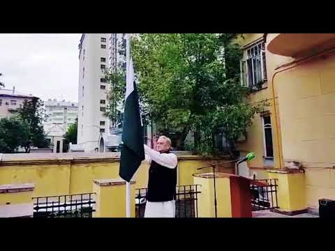 Pakistan Day flag hosting at Moscow, VNS Pakistan