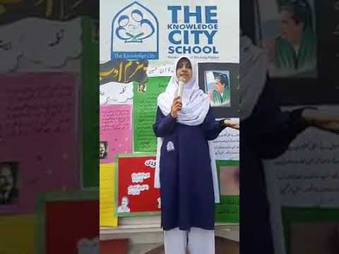 Iqbal Day 2018  Video 1, The Knowledge City School