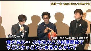 映画『blank13』の拡大公開初日舞台挨拶イベントに、齊藤工監督、主演者...