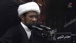 الشيخ محمد آل عفيريت - من لم يستطيع زيارة الإمام الحسين عن قرب  فليس معذورا وعليه الزيارة عن بعد