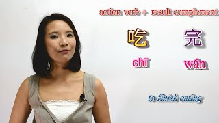 How to Say FINISH Doing Something in Chinese - SMART Mandarin