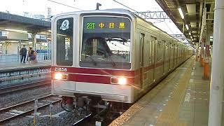 東武20050系中目黒行き 春日部駅発車