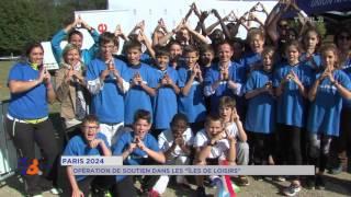 """Paris 2024 : opération de soutien dans les """"Îles de Loisirs"""""""