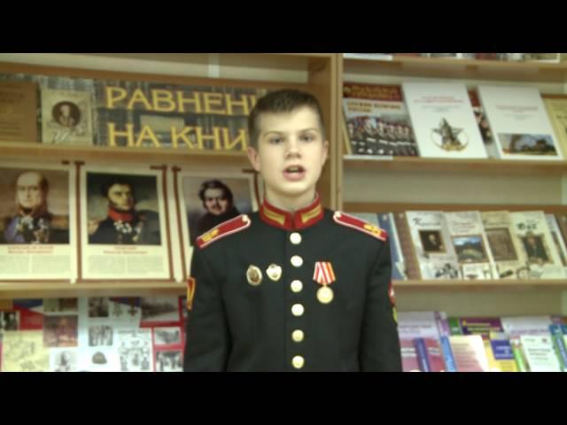 Изображение предпросмотра прочтения – «Суворовцы» читает произведение «Родной язык» В.Я.Брюсова
