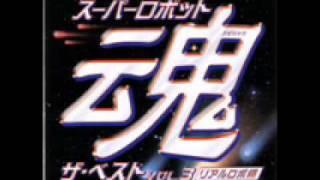 遠藤正明さんの「THE WINNER」です。