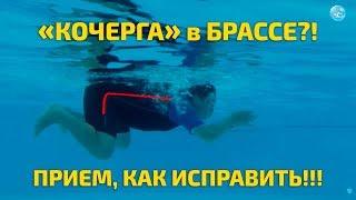 видео 5 забытых техник плавания