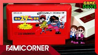 Worst Famicom Game: Hana no Star Kaidou - FamiCorner Ep 5 | Game Dave