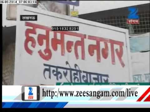 Lucknow sex com