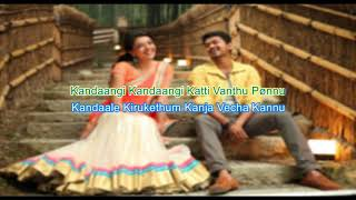 karaoke lyrics video kandaangi kandaangi by jilla