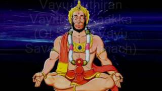 Hanuman Kavacham-Lyrics & Meanings.wmv