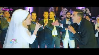 Download Video عروسه مبتعرفش تطبخ شوفوا قالت ايه للعريس وكان ايه رده! - Wedding Tone MP3 3GP MP4