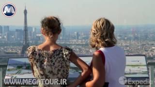 تور فرانسه و پاریس جاذبه های گردشگری و دیدنیهای فرانسه و پاریس
