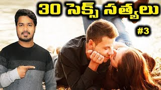 30 Interesting Facts Part 3 | Amazing Facts You Never Knew in the World  | Vikram Aditya | EP#45