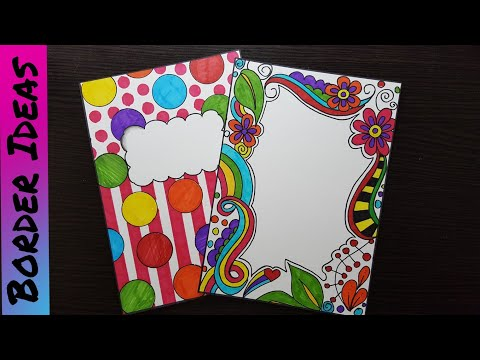 front page design for school project | diy notebook