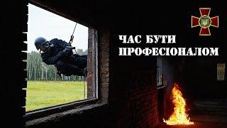 Физическая подготовка Национальной Гвардии Украины (НГУ)