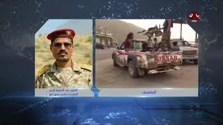 مصرع عدد من عناصر الميليشيا في غارة للتحالف شرق تعز | يمن شباب