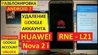 Разблокировка аккаунта google Huawei Nova 2i FRP Google account Huawei RNE-L21