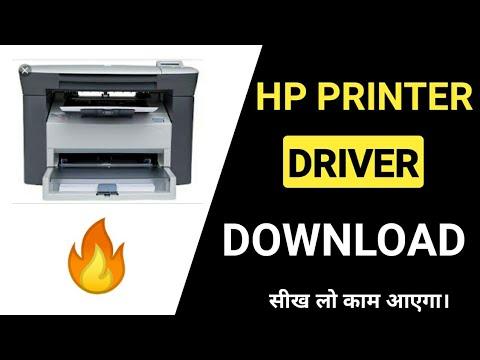HP Laserjet M1005 Printer Driver Download    HP Printer Driver Download