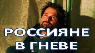 Данила Козловский навлек на себя гнев россиян!