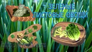 Средиземноморская диета для похудения, снижения веса.