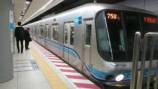 東京メトロ07系 75F(第5編成) 東京メトロ東西線 75S運用 1975S 各駅停車 西船橋行き 大手町発車