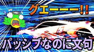 【GTA5】頭の弱い口だけパッシブプレイヤーをフルボッコ!ww thumbnail